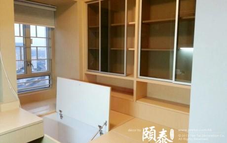 頤泰裝飾設計工程公司,新葵芳花園新造床架連書櫃。