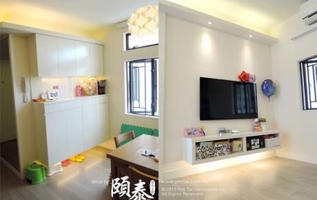頤泰裝修設計,為杏花邨單位提供家居設計、傢俬及一站式裝修服務,新造焗漆鞋櫃及電視櫃,加裝T5光管滲光效果增層次感。